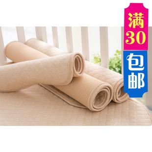 婴儿新款隔尿垫超大号防水透气宝宝新生儿童纯棉可洗姨妈月经垫夏