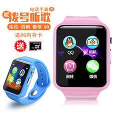 儿童电话手表智能手机GPS定位苹果通用防水男孩小学生女孩多功能