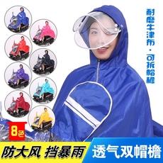 电动车雨衣单人加大帽檐加厚自行车雨衣成人摩托车大号牛津布雨披