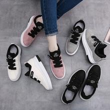 青年魔术贴板鞋 潮流旅游鞋 韩版 2018新款 女鞋 春季女士运动休闲鞋