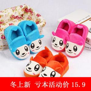 土豆屋冬1-3岁幼儿居家包跟拖鞋女童男童室内保暖棉鞋宝宝棉拖鞋儿童棉拖鞋