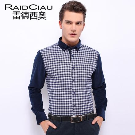 雷德西奥蓝色衬衫男长袖时尚男士法兰绒纯棉格子韩潮衬衣