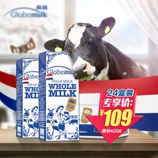 荷兰进口牛奶200ml Globemilk荷高全脂牛奶纯牛奶高钙牛奶24盒/箱