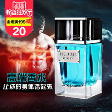 真男人魄力淡香水持久海洋清新诱惑古龙水50ml 法国正品香氛香水
