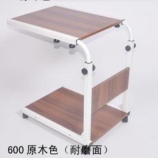 床上台式电脑桌一体机床上桌笔记本电脑桌能做护理桌老人床上吃饭
