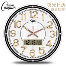 康巴丝夜光挂钟客厅静音钟表办公室简约日历时钟现代挂表石英钟表