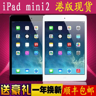Apple/苹果 配备Retina显示屏的iPad mini WIFI 16GB ipad mini2