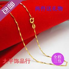 以假乱真 黄金链子 女款金项链纯金色仿真金18K镀金瓜子链锁骨链