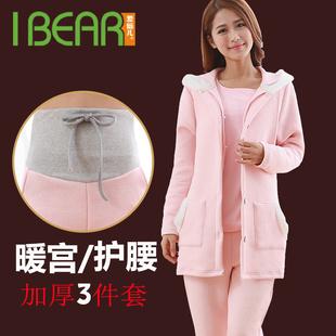 孕妇月子服秋冬哺乳衣冬季外出产后保暖套装加厚夹棉三件套家居服