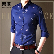 春季男士潮长袖衬衫韩版修身青年薄款时尚寸衫休闲印花流行衬衣
