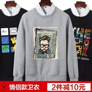 卫衣男套头韩版修身青少年学生圆领卡通印花男士秋季薄款外套潮棒球服