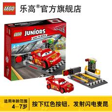 7月新品乐高小拼砌师系列 10730闪电麦昆极速发射器 LEGO积木玩具