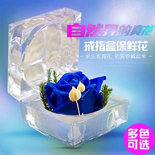 生日礼物送女友女生给朋友送老婆闺蜜浪漫创意实用新奇特别小礼品