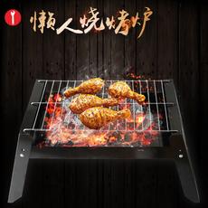 迪拓懒人烧烤炉 便携烧烤架可折叠烤肉架快捷BBQ野营烤炉夹户外
