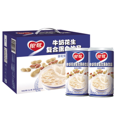 【天猫超市】银鹭花生牛奶370g*12罐整箱节日礼盒早餐奶饮料