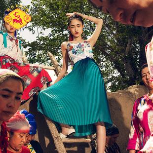 密扇手作设计师中国风女装秋连衣裙民族风疆绣手工刺绣百褶吊带裙