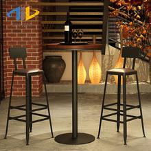 星巴克吧台椅实木欧式铁艺酒吧椅吧凳现代简约椅子 高脚凳 吧台椅