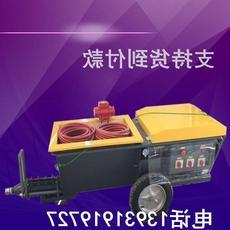 喷涂机 水泥砂浆喷涂机 砂浆喷涂机 水泥喷涂机 砂浆泵 抹墙机