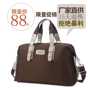 小米世家男包大容量手提旅行包行李包商务出差包尼龙健身单肩包