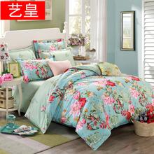 艺皇纯棉四件套全棉学生宿舍三件套床上用品床单被套1.8m2.0米床