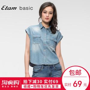 【拍下减30元】etam艾格basic2017夏磨白水洗无袖牛仔衬衫女D037