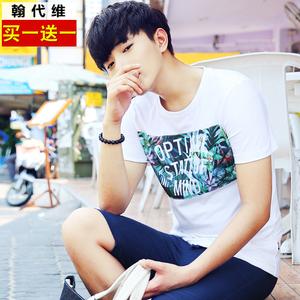 夏装男士短袖t恤 韩版圆领半袖修身体恤打底衫潮男装衣服日系学生T恤