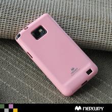 三星I9100手机套韩版S2手机壳galaxy S2硅胶套I9108 i9105保护套
