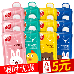 9.9包邮:韩婵保湿卡通动物面膜贴补水紧致玻尿酸水光针提亮肤色护肤正品女
