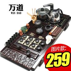 万道紫砂功夫茶具套装特价整套冰裂釉四合一全自动电磁炉实木茶盘