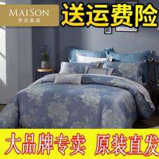 梦洁家纺 恢色提花四件套1.5m床 雅致灰蓝色 床单 被套 套件大花