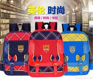 书包小学生 男女减负韩版贵族儿童背包经典双肩时尚韩版 护脊