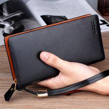 新款韩版男士长款钱包拉链手包多功能男式手拿包商务休闲男手机包