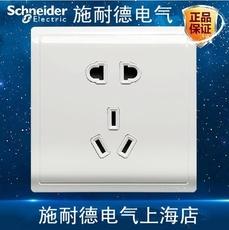 施耐德开关插座面板 丰尚五孔插座10A 家用86型墙壁电源插座 雅白