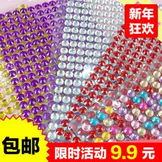 儿童钻石贴画贴纸粘贴装饰 水晶亚克力 汽车手机创意亲子玩具彩色