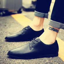 秋季新款英伦风男士休闲鞋潮流青年尖头小皮鞋时尚百搭黑色潮鞋男