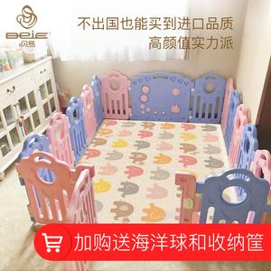 贝易儿童游戏围栏 宝宝防护栏安全栅栏婴儿 室内爬行垫学步栏玩具儿童围栏