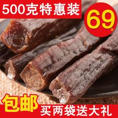 牛肉干 内蒙古风干牛肉干独立包装 手撕风干牛肉干500g包邮零食