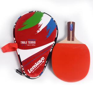 兰威正品乒乓球拍初学比赛训练学生成品直拍横拍双面反胶单拍双拍