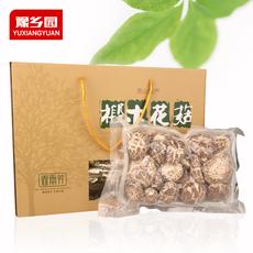 平顶山春雨芳椴木花菇干货 山货礼盒750g豫乡园 鲁山山珍