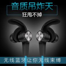 Sextet/素琴 B1无线蓝牙耳机运动型跑步耳塞挂耳式4.1双耳入耳式