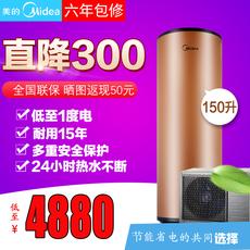 Midea/美的 KF66/150L-MI(E4)空气能热水器 150升家用热泵热水器