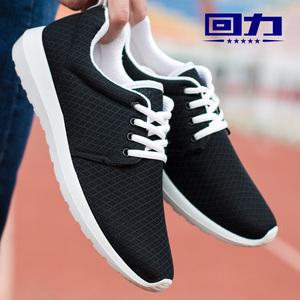 回力夏季男鞋透气网鞋男网面鞋情侣运动跑步鞋子低帮系带休闲板鞋运动鞋