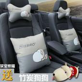 颈枕靠枕一对护颈枕汽车枕头腰靠汽池谑斡闷烦涤猛氛 汽车头枕