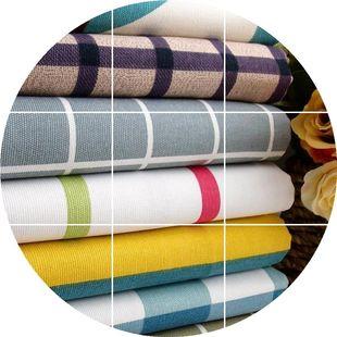 包邮新品沙发帆布布料加厚床单面料清仓特价纯棉粗纺棉布老粗布