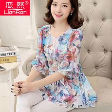 雪纺衫女2016春夏装新款韩版女装宽松大码印花上衣中长款中袖小衫