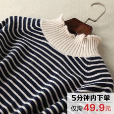 【秒杀49.9】新款半高条纹羊绒衫女羊绒套头修身百搭打底针织毛衣