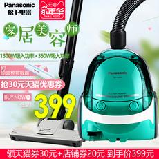 松下吸尘器家用强力大功率手持小型静音地毯式除螨虫仪吸尘器包邮