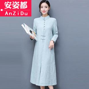 中式女装长袖唐装上衣中长款棉麻茶服禅意中国风汉服改良旗袍外套