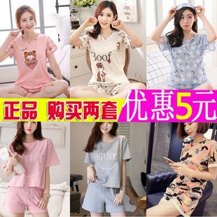夏天女士睡衣女夏季短袖两件套装可爱韩版清新甜美学生休闲家居服