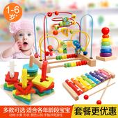 儿童绕珠串珠6一12个月婴儿益智玩具男孩女宝宝积木0-1-2周岁-3岁
